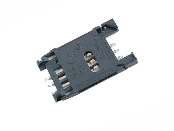 Dreambox SIM Card Halter für 500HD,800HD,800HD